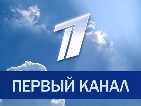 Live Ru Tv De