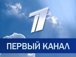 1tv.Ru Stream