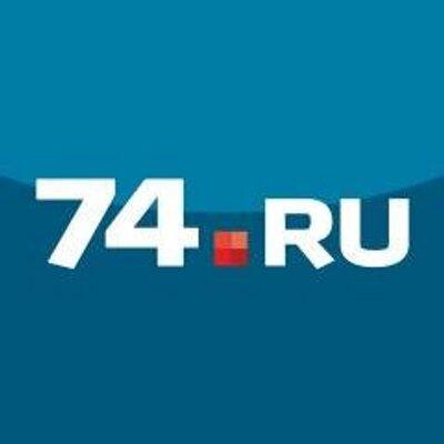 Работа в челябинске 74.ру